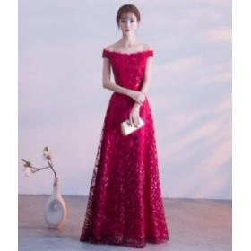 オフショルダー 大きいサイズ Aラインドレス韓国風 二次会 結婚式披露宴花嫁 プリンセス パーティードレス 痩せる効果ブライダル