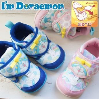 アイム ドラえもん I'm Doraemon スニーカー 男の子 女の子 子供靴 ベビー キッズ DRM B04 ベルクロ ファーストシューズ ベビーシューズ 撥水 ムーンスター