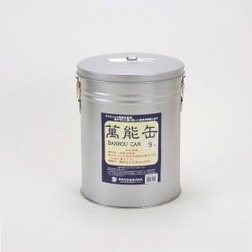 田中文金属 萬能缶 パチット9号 #214262 [G010503]