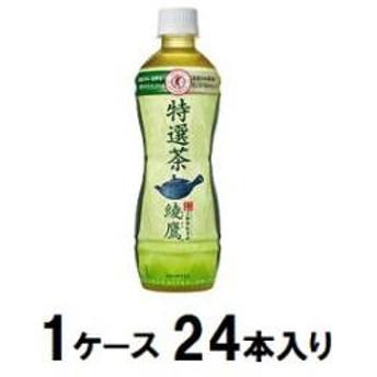 コカ・コーラ 綾鷹 特選茶 500ml(1ケース24本入) アヤタカ トクセンチヤ 500PX24[アヤタカトクセンチヤ500PX24]【返品種別B】