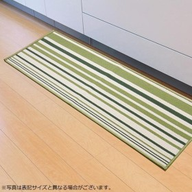 キッチンマット 『ネーブル』 グリーン 約67×240cm 2038839