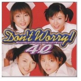 4L/Don't Worry! 【CD】