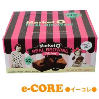 Market O マーケットオー リアルブラウニーギフトパック 32個入り(8個×4箱) 《》《母の日ギフト プレゼント》【RCP】