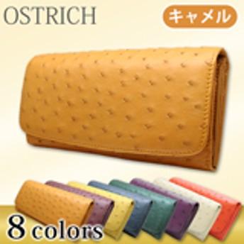 オーストリッチ福財布【キャメル】