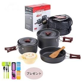 NatureHike2-3人用アウトドア鍋キャンピング調理器具ポータブル鍋