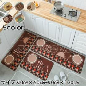 ラグマット 絨毯 カーペット キッチン 二点セット 長方形 シーズン おしゃれ キッチン対応 洗える 40p×60p+40p×120p 滑り止め