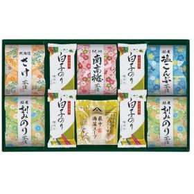 【メーカー直送】茶漬 味之庵 2664-40
