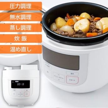 siroca SP-4D131 ホワイト 電気圧力鍋(調理容量:2.6L/呼び容量:4L)