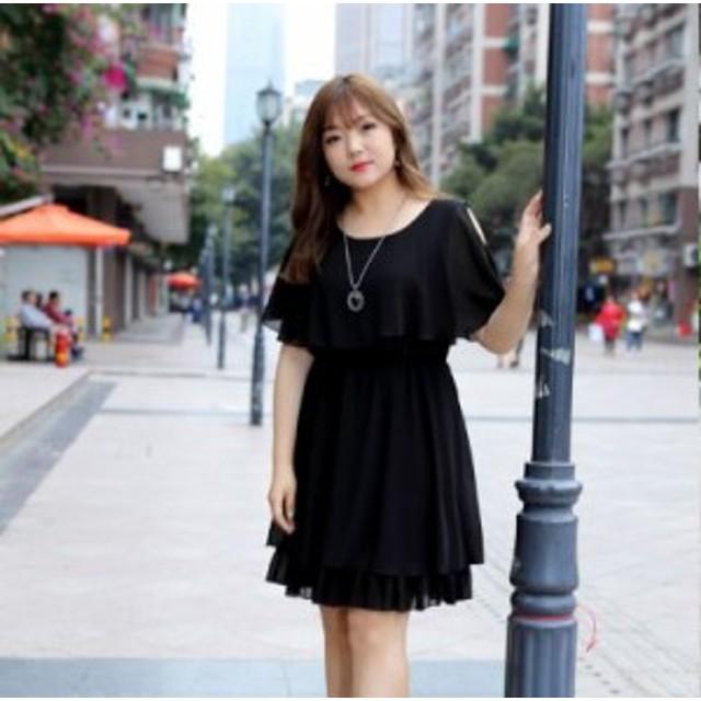 5c7665d3a9954 ワンピース 可愛い パーティー フォーマル 大きいサイズ 夏物 レディース 女性 半袖 ミニ 黒 ピンク ブルー パープル