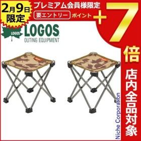 キャッシュレスポイント還元 ロゴス イス エアライト キュービックチェア 2脚セット アウトドア チェア 椅子 折りたたみ