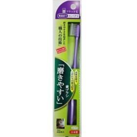 SLP-11磨きやすい歯ブラシ奥歯までコンパクトフラット
