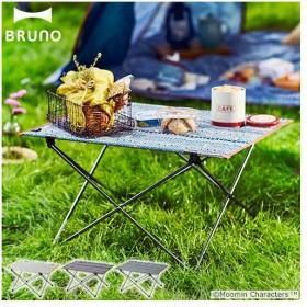 テーブル BRUNO 折りたたみテーブル BOA090 ブルーノ 折り畳み 組み立て