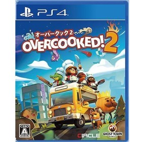 PS4 Overcooked (R) 2 - オーバークック2