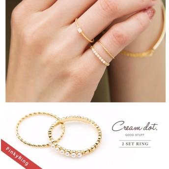【ゆうパケット送料無料】重ねづけ リング セット 指輪 ピンキーリング 5号 アクセサリー パール 金 ゴールド 細身 華奢 ファッションリング シンプル デイリー カジュアル 結婚式 お呼ばれ 上品
