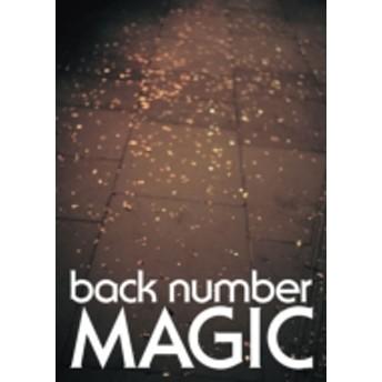 back number/Magic (A)(+brd)(Ltd)