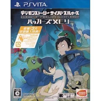 PS Vita デジモンストーリー サイバースルゥース ハッカーズメモリー【早期(中古品)