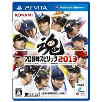 プロ野球スピリッツ2013 - PS Vita(中古品)