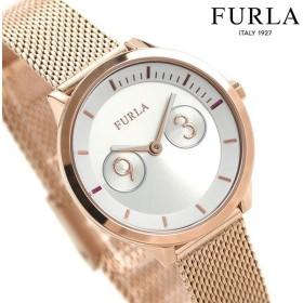 1ddc607ccc79 フルラ 時計 メトロポリス 31mm レディース 腕時計 4253102530 FURLA シルバー×ピンクゴールド