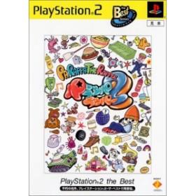 パラッパラッパー2 PlayStation 2 the Best(中古品)