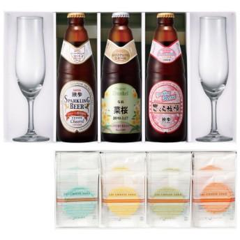 【送料無料】【期間限定】独歩 名入れ地ビール季節限定味3本&グラスセット〈さくら旅情〉と志ま秀 クアトロえびチーズ たまひよSHOP・たまひよの内祝い