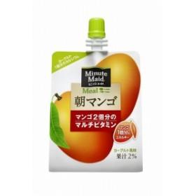 直送 コカ・コーラ コカコーラ ミニッツメイド朝マンゴ180gパウチ 24本入り 1ケース 新品
