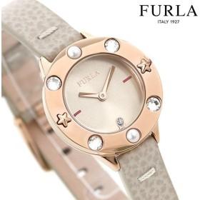 今なら最大26倍さらに1,000円割引クーポン フルラ 時計 クラブ 26mm レディース 腕時計 4251109530 FURLA アイボリー×ベージュ 革ベルト