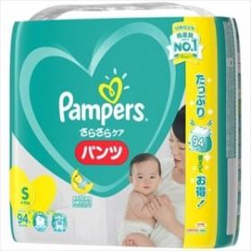 パンパースさらさらパンツ/ウルトラジャンボS94