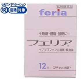 【第(2)類医薬品】★薬)タケダ/フェリア 12包