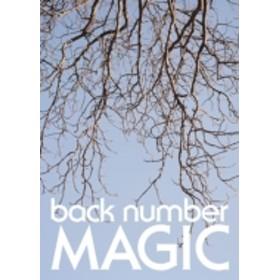back number/Magic (B)(+brd)(Ltd)