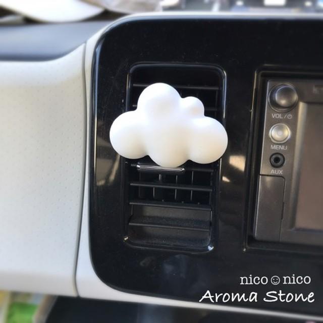 アロマストーン【車用】雲