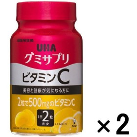 UHAグミサプリ ビタミンC ボトルタイプタイプ 1セット(30日分×2個) UHA味覚糖 サプリメント