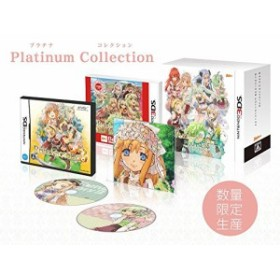ルーンファクトリー4 Platinum Collection - 3DS(中古品)