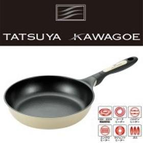 タツヤ・カワゴエ フライパン26cm TKC-500S