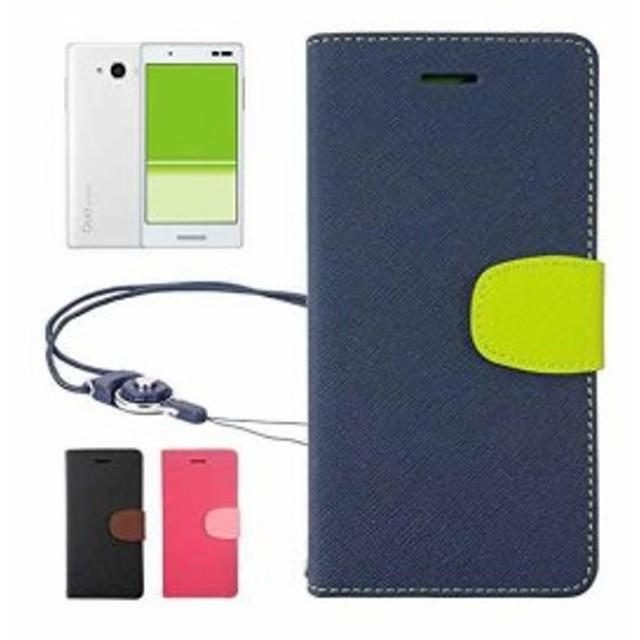 481ac645fa au Qua phone QX キュアフォン KYV42 KYOCERA 京セラ 専用 手帳型 ケース カバー 2WAYワンタッチ