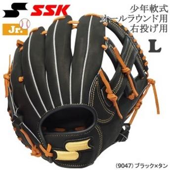 野球 少年軟式グラブ ジュニア グローブ オールラウンド 右投げ用 エスエスケイ SSK スーパーソフト サイズL 新球対応