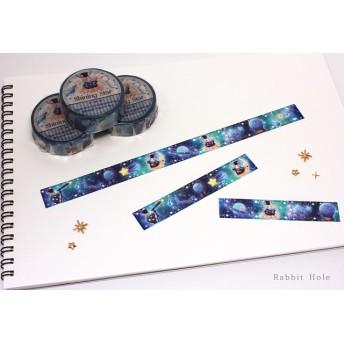 特集掲載【マスキングテープ】天文学者シリウスの観測日誌