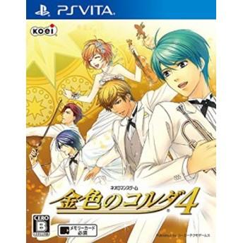 金色のコルダ4 - PS Vita(中古品)