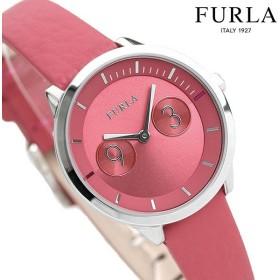フルラ 時計 メトロポリス 38mm レディース 腕時計 4251102545 FURLA ピンク 革ベルト