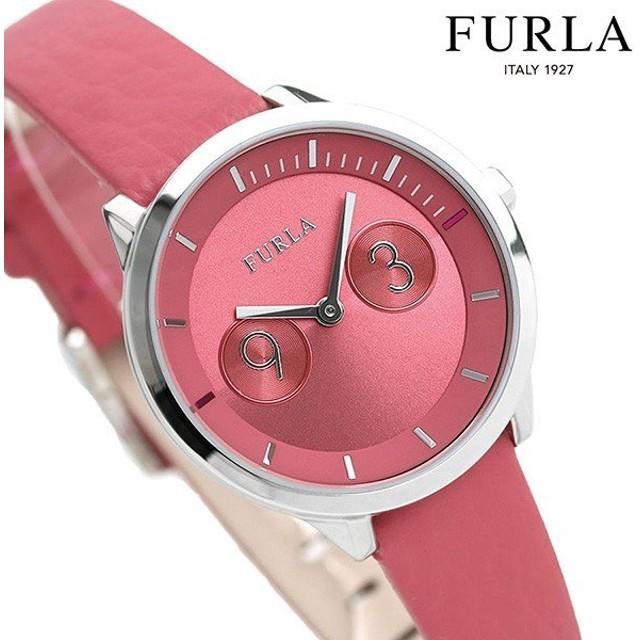 今なら最大26倍さらに1,000円割引クーポン フルラ 時計 メトロポリス 38mm レディース 腕時計 4251102545 FURLA ピンク 革ベルト