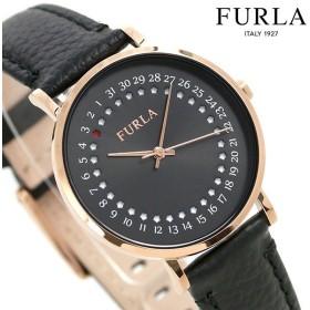 今なら最大26倍さらに1,000円割引クーポン フルラ 時計 ジャーダ デイト 33mm レディース 腕時計 4251121505 FURLA ブラック 革ベルト