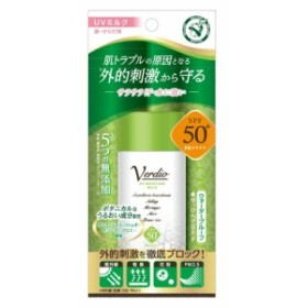 近江兄弟社 ベルディオ UVモイスチャーミルク 40g