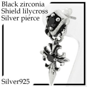 40c4373c74809b 2連ブラックジルコニア シールド ユリクロス シルバーピアス(1P 片耳用)シルバー925/