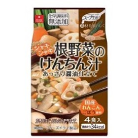 アスザックフーズ スープ生活 根野菜のけんちん汁 35.2g(8.8g×4食)×10袋 軽食品 惣菜・レトルト