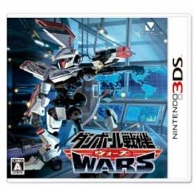 ダンボール戦機ウォーズ - 3DS(中古品)