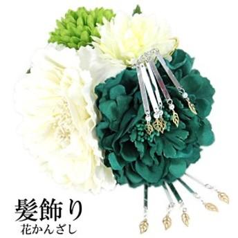 フラワー髪飾り -12- 花かんざし 緑