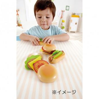 Hape ハンバーガー&ホットドッグ【送料無料】