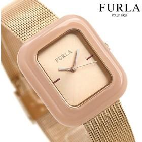 フルラ 時計 エリジール 30mm レディース 腕時計 4253111501 FURLA ピンクゴールド