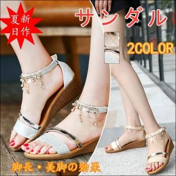 レディース ストラップビーチサンダル 靴 サンダル ヒール 夏靴 涼しい 夏 リゾートサンダル ビジューサンダル 美脚 夏靴 ローヒール 疲れない カジュアルシューズ 韓国ファッション