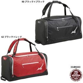 【ミズノ】3WAYボストンバッグ50 ボストンバッグ/バックパック/リュック/スポーツバッグ/MIZUNO (33JB9203)