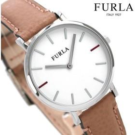先着1,000円割引クーポン フルラ 時計 ジャーダ 33mm レディース 腕時計 4251108506 FURLA ホワイト×ピンクベージュ 革ベルト